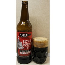 Permon 16° russian imperial stout