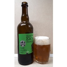 Hoppy Dog Ekuanot Single Hop Ale