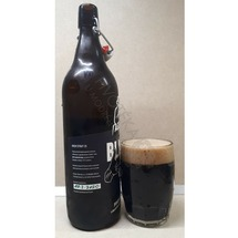 Agent Black Gun Irish stout 15°
